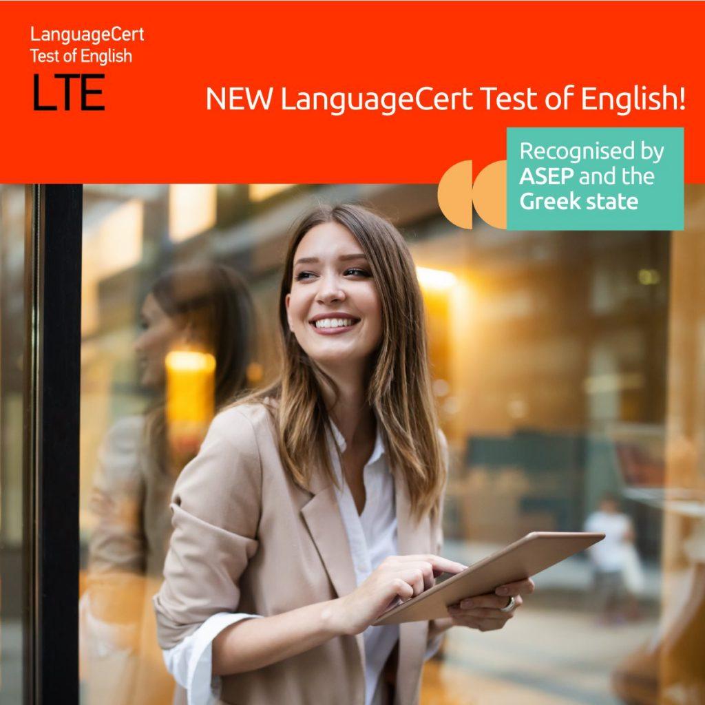 Languagecert-lte-ereyna-chania