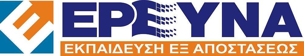 ereyna-elearning-eshop